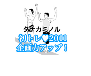 20110113