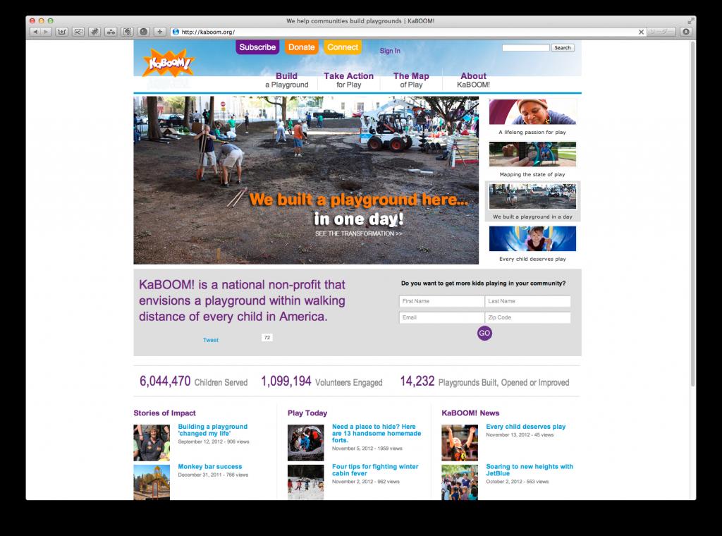 kaboomのサイト画面