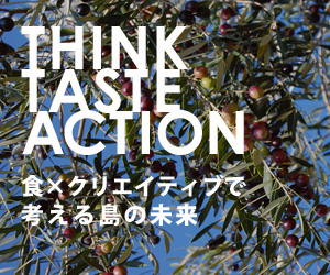thumb2-thinktasteaction 600