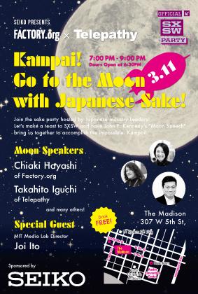 MoonSpeech-party