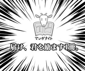 manga-top300_03