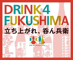 OpenCU_Fukushima2