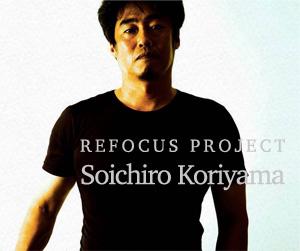 top300-koriyama_03