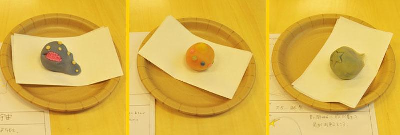 左から、ロフトワーク賞・京都大学 宇宙ユニット賞・日菓賞