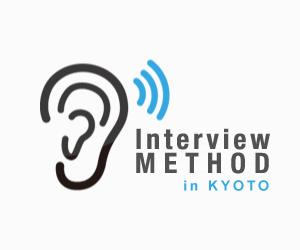 icon_interview_method_kyoto