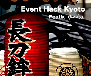 eventhack0705