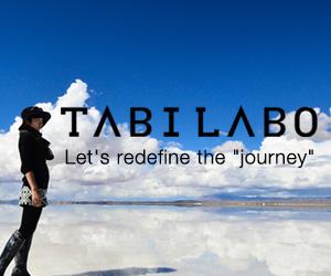 tabi-lab-top300