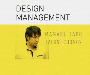 tago-talk-top300_03