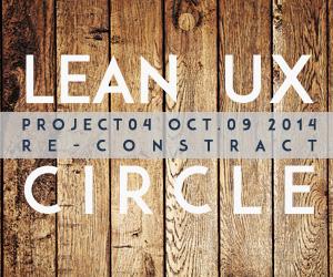 leanuxcircle04-top300