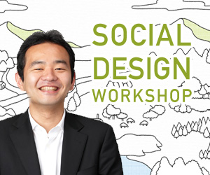 social-design-300