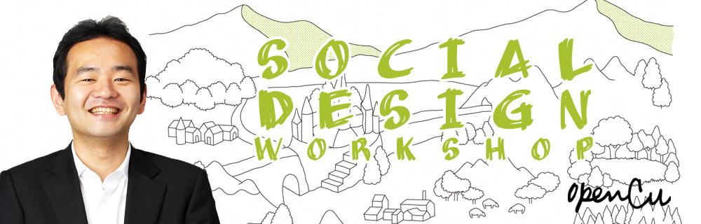 social-design1000_03
