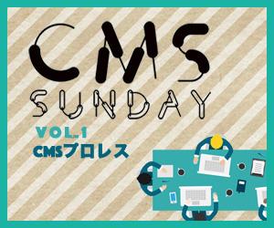 CMS-SUNDAY-300
