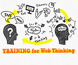 training_for_webthinking_M