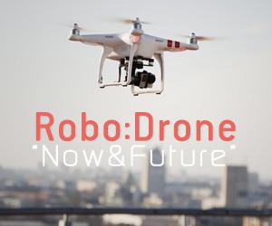 drone-event-300