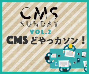 CMS-SUNDAY-300-vol2