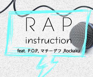 rap-ttl-top300_03