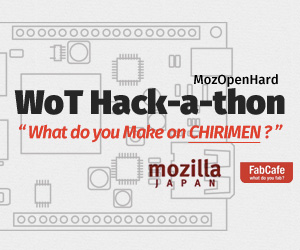 WOT-hackathon-300_03