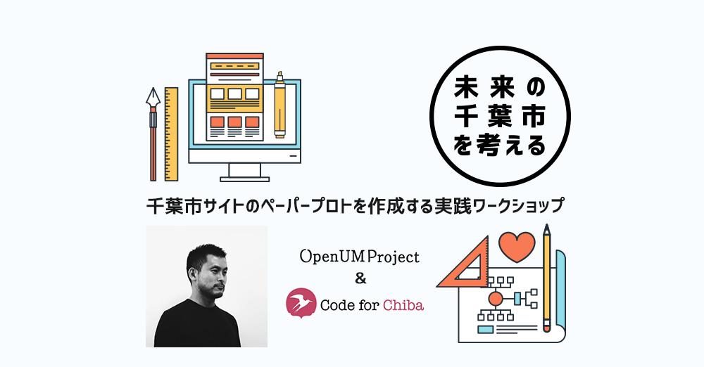 chiba-sakamoto_top1000