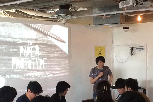 長谷川 恭久さんのセッション風景