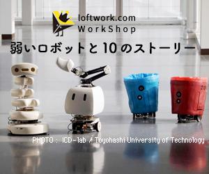 yowai-robo-300
