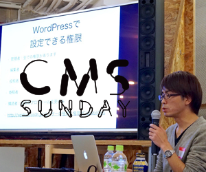 cms-sunday06-rep300