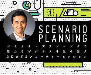 scenario-p-ws300