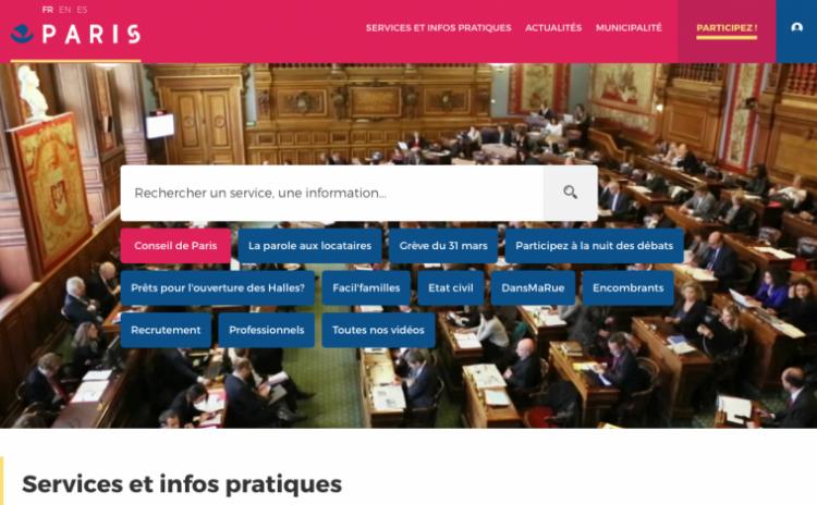 パリ市のサイト画面