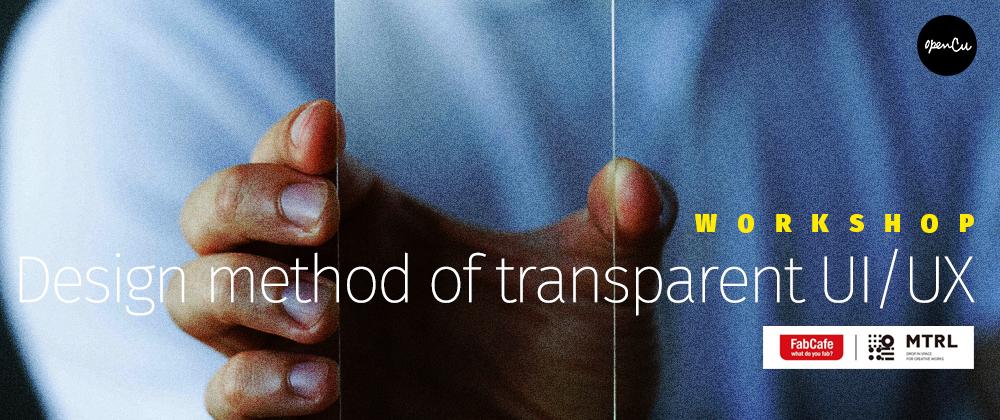 transparent-design-1000