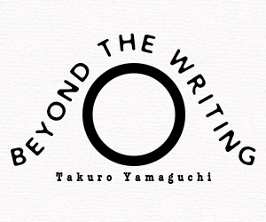 beyond-the-writing-300ttl