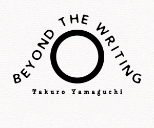 beyond-the-writing-300ttl