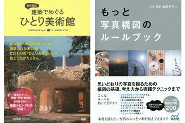 doi-book
