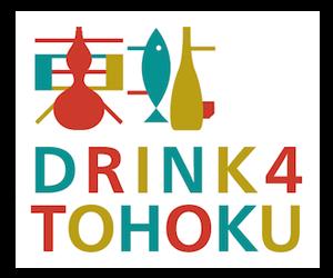 drink4tohoku-ttl-300