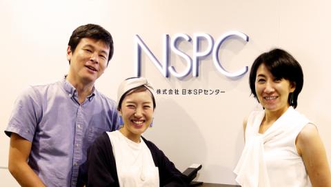npsc_members