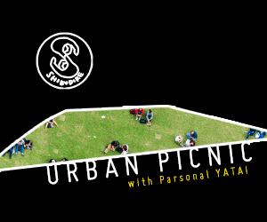 urban-picnic-300
