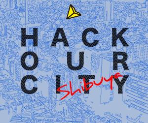 hac-oir-city