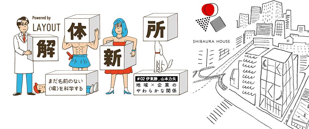 kaitai-shinsho02-ttl-1000