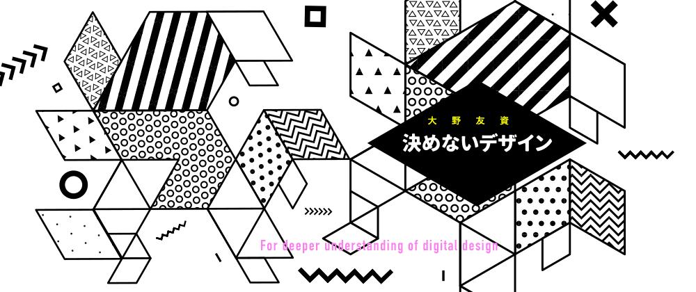 kimenai-design-TTL1000