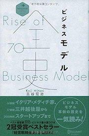 book-zenshi