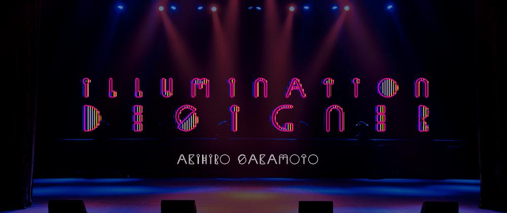 sakamoto-illumination-1000
