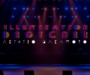 sakamoto-illumination-300