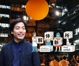 kaitai05-kitazawa-ttl- 300