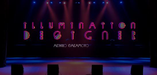 sakamoto-illumination-1360-1024x489