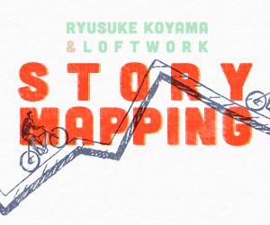 storymapping-ttl-300