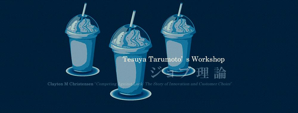 tarumoto-job-ttl-1000